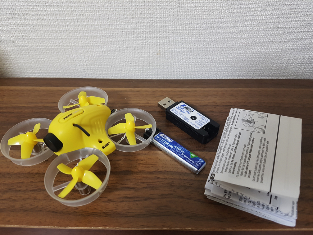 inductrix fpv bnf